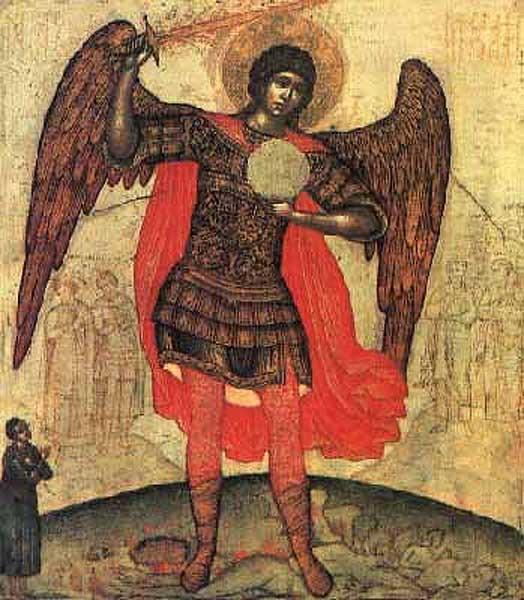 Поздравление с днем ангела димитрия